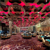 City of Dreams Casino Macau