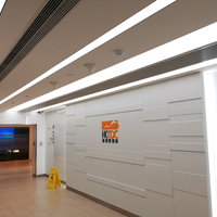 HKTDC Woo Chung House Office Lobby